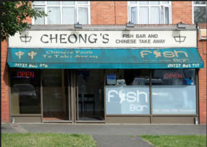 Cheongs Chinese St Albans
