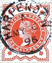 South Sudan - St Albans, Harpenden & District Philatelic Society