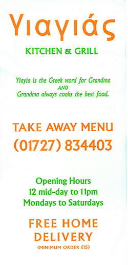 Yiayias Kitchen and Grill Greek Takeaway St Albans