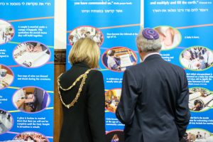 Jewish Living Experience Exhibition