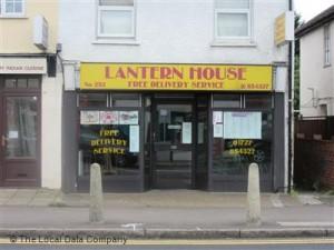 Lantern House • Chinese
